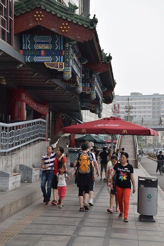 Peking07