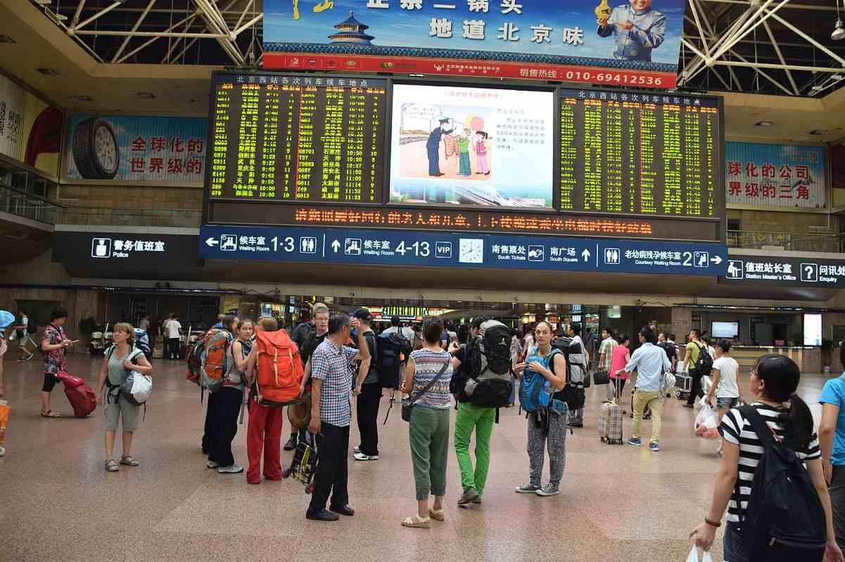 Peking08