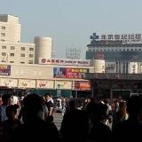 Do-Chenjiagou01