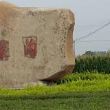 Do-Chenjiagou02