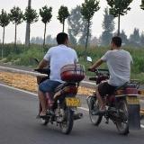Do-Chenjiagou07