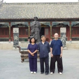 David Gaffney - Davidine Sim, GM Chen Xiaoxing, David Gaffney