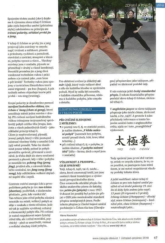 Sféra 10+11-2018 O vzniku tchaj-ťi čchuan 2